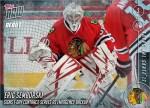 The Inside Story on the Eric Semborski Hockey Card