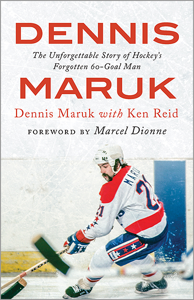 Book Review: Dennis Maruk