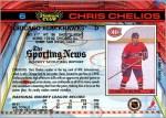 1991-92 Pro Set St. Louis Blues Midwest Collectors Show Promo Cards