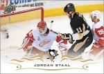 2020-21 Topps Hockey Stickers Box Break #1