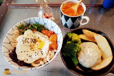 【新竹簡餐】老宅改造玻璃屋餐廳《小洋樓》風味創意料理/清大南大校區美食