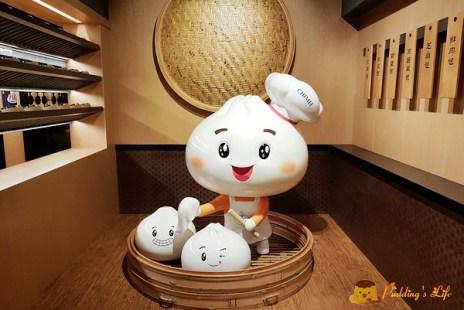 【台南旅遊】仁德-Q版包子公仔商店町《奇美食品 幸福工廠》親子影音互動遊戲體驗