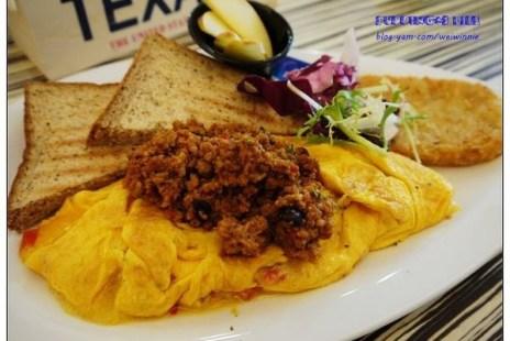 【食記-新竹】竹北光明一路美義餐廳《斑馬 騷莎》Zebra Salsa