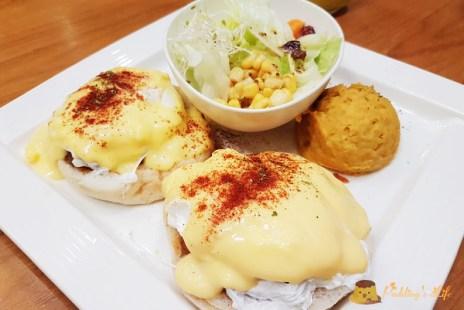 【新竹美食】大遠百巷弄美式早午餐《鮭魚咖啡》班尼迪克蛋/法式吐司