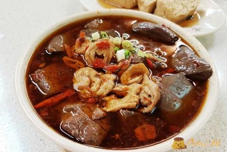 【新北美食】深坑老街餐廳小吃《廟前阿家的店》麻辣臭豆腐