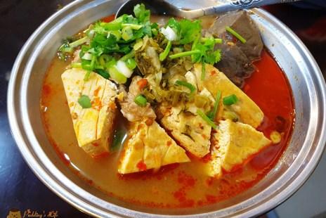 【新北餐廳】深坑老街臭豆腐料理《老地方 豆腐美食》金莎豆腐.炸臭豆腐.腸旺鴨血臭豆腐