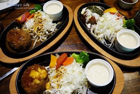 【食記-新竹】文化街鐵板漢堡排餐廳《22Kitchen炭烤廚房》新橋餐飲集團(已改為新橋韓式烤肉)