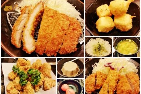 【食記-新竹】火車站附近日式炸豬排專賣餐廳《福勝亭》日式定食/套餐