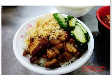 【食記-台南】府城熱熱蛇-民族路美食小吃《落成米糕店》四神湯