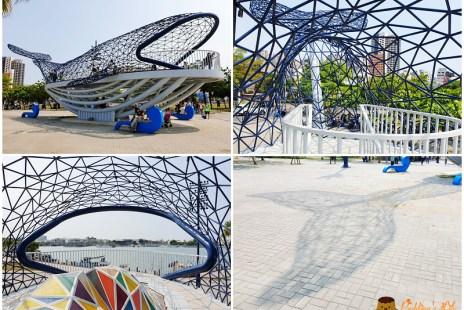 【台南安平景點】走進鯨魚肚裡看海看台灣《大魚的祝福》港濱歷史公園新地標