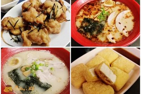 【食記-新竹】好市多costco附近日式拉麵/丼飯餐廳《大福麵館》拉麵專賣店