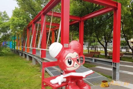 【台南旅遊】新營-小萌鼠天馬行空的七彩長廊《新營美術園區》不二良童年狂想曲
