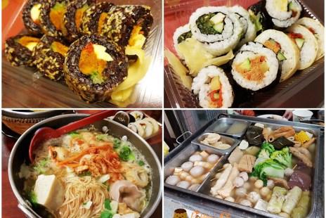 【新竹美食】新豐平價壽司不輸鶯歌阿婆《阿嬤壽司》鍋燒麵/關東煮也是親民價