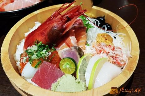 【新竹餐廳】在木盆中泡澡的豪華海鮮丼《吟川》日式料理/壽司