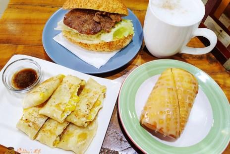 【新竹早午餐】門口有綠樹的悠閒早餐店《有樹早餐》YOSHI Brunch