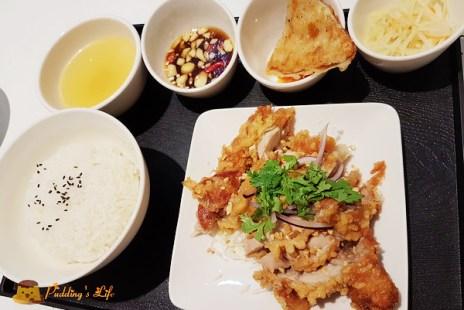 【新竹美食】巨城附近異國料理餐廳/泰式簡餐店《樂泰》紅咖哩飯/椒麻雞飯/月亮蝦餅