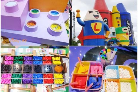 【宜蘭蘇澳景點】蠟筆觀光工廠《蜡藝蠟筆城堡》一票玩4個DIY