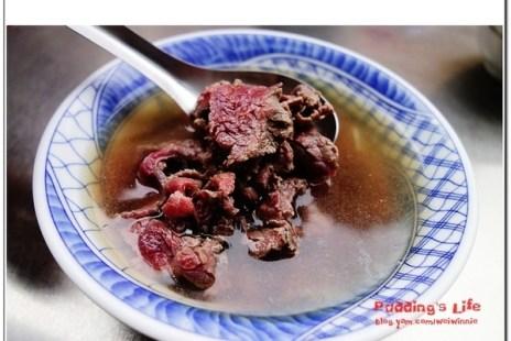 【食記-台南】府城熱熱蛇-新鮮現切土產粉紅牛《阿村第二代牛肉湯》+《六千牛肉湯》早餐限定