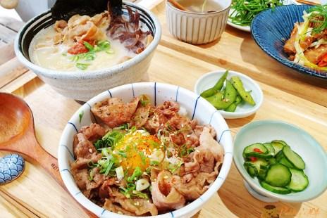 新竹簡餐店│皿富器食 min food》巨城附近日系手作定食.清新風格老宅餐廳