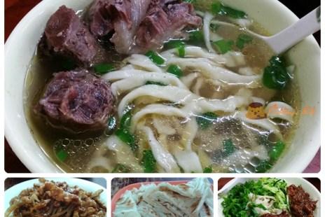 【食記-新竹】博愛街牛肉麵/斤餅專賣店《璽子牛肉麵》京醬肉絲