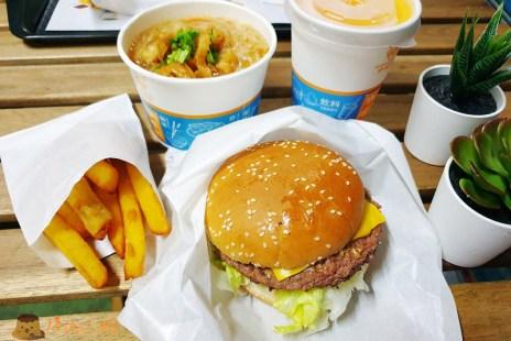 【新竹美食】不用去南部吃丹丹漢堡嘍《享噹初》東門市場漢堡x麵線的速食套餐