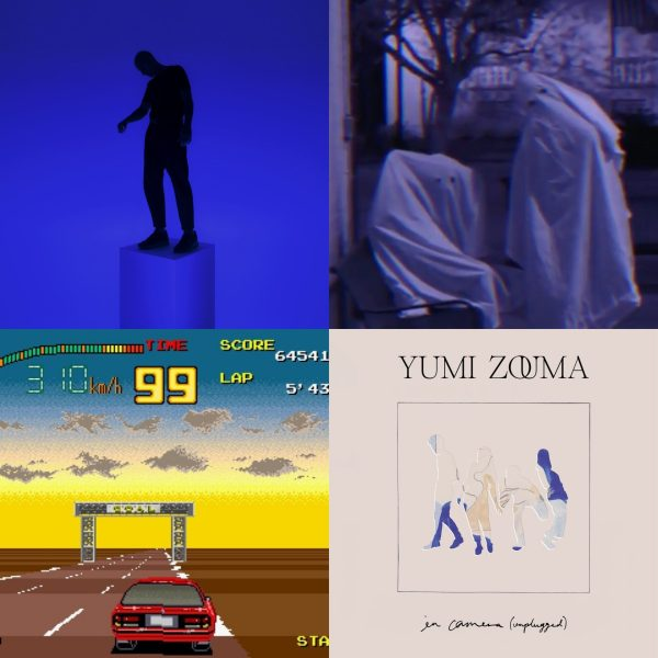 New music from Ferdous, Cathedral Bells, Yot Club, Yumi Zouma