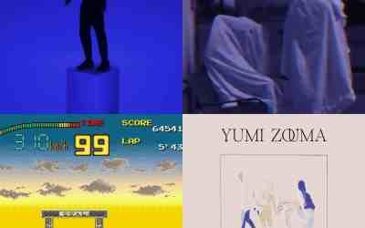New Music: Ferdous, Cathedral Bells, Yot Club, Yumi Zouma