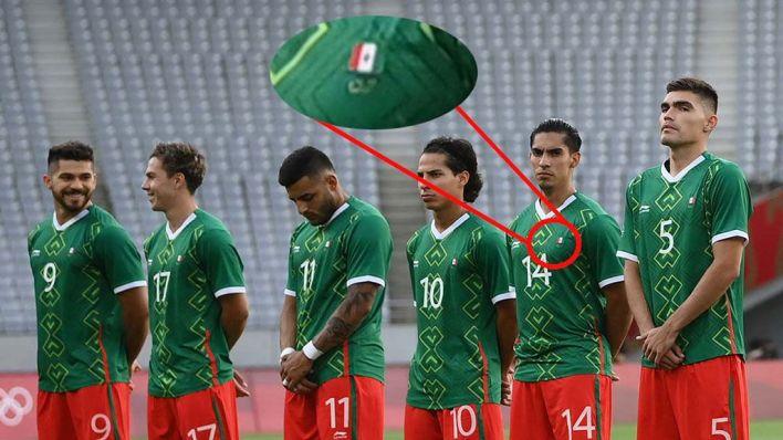 Error en la bandera de México