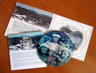 "Interior - CD ""Kuluana"""