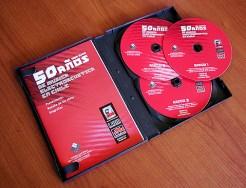 """Interior - Edición Triple CD """"50 Años de Música Electroacústica en Chile""""."""