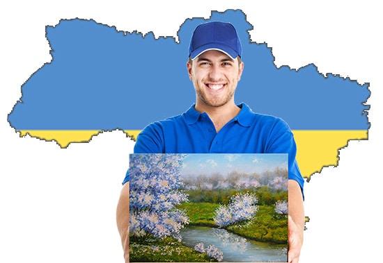 как отправить картину за границу из украины