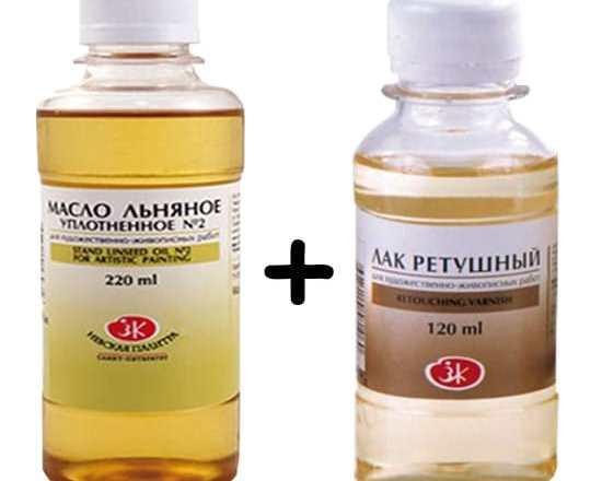 масло и ретушный лак для дописывания картины