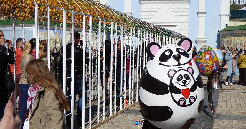 Детская писанка панда