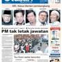 Tsunami Politik Bn Menang Hasil Ehsan Sabah Sarawak