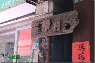 【食記】台南窄門咖啡 Narrow Door Cafe