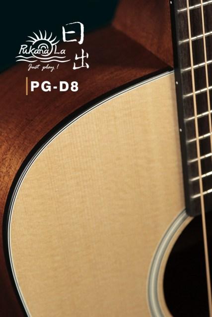 PG-D8產品圖-600x900-08