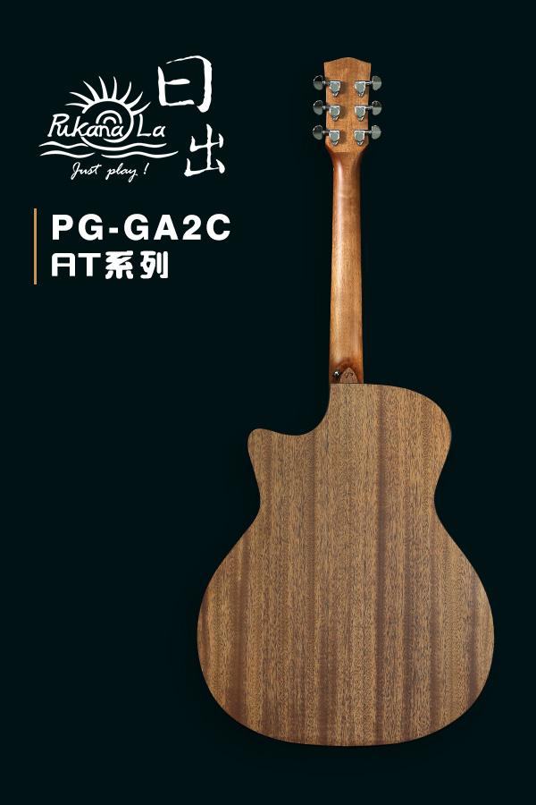 PG-GA2C產品圖-600x900-02