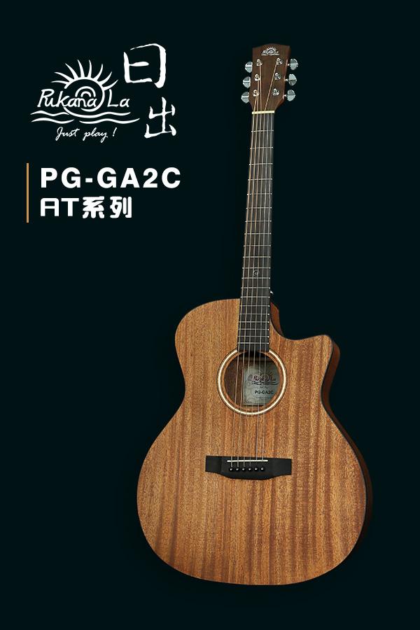 PG-GA2C產品圖-600x900-03