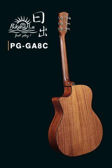 PG-GA8C產品圖-600x900-04