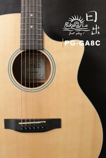 PG-GA8C產品圖-600x900-07