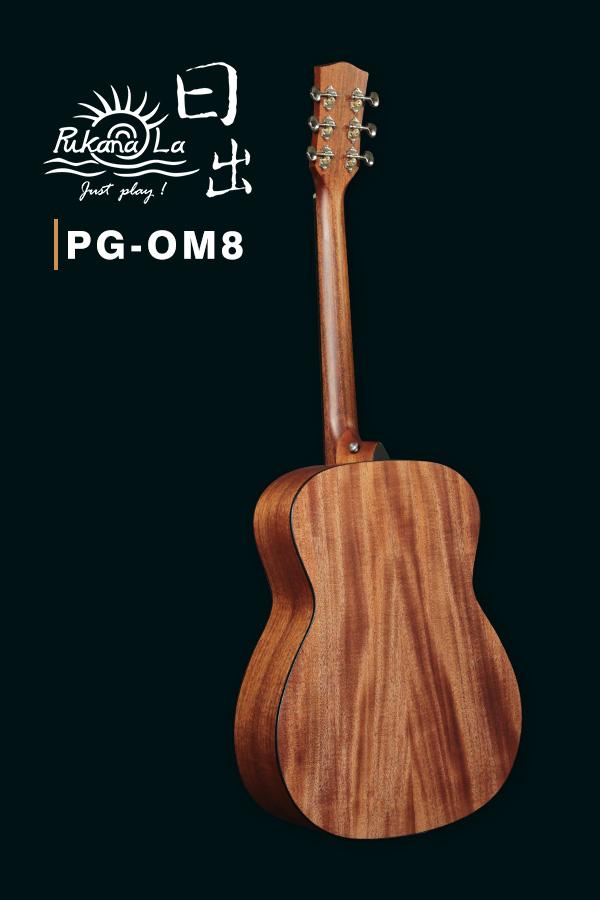 PG-OM8產品圖-600x900-04