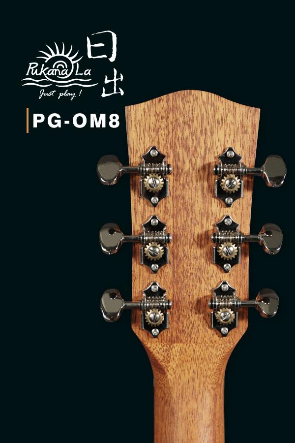 PG-OM8產品圖-600x900-06