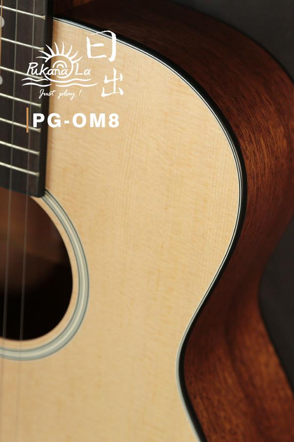 PG-OM8產品圖-600x900-10
