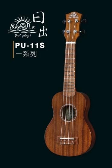 PU-11S產品圖-600x900-03