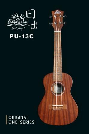 PU-13C產品圖-600x900-01