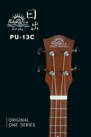 PU-13C產品圖-600x900-05