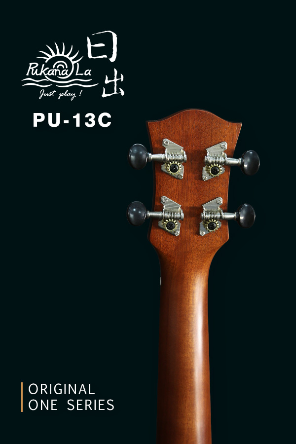 PU-13C產品圖-600x900-06