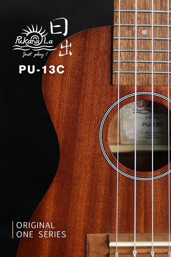 PU-13C產品圖-600x900-07