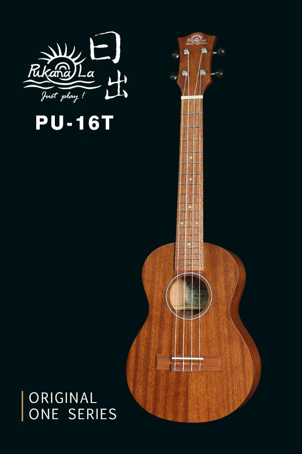 PU-16T產品圖-600x900-03