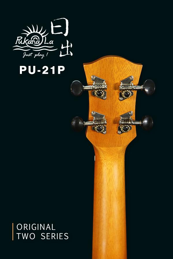 PU-21P產品圖-600x900-06